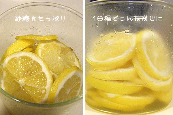 完成したレモンシロップ